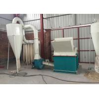 China Multifuntional Wood Crusher Wood Paller Machine To Chips And Sawdust wholesale