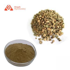 Oral Hygiene Citrus Aurantium Extract Hesperidin Powder 5%-90%