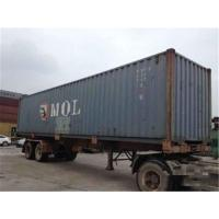 China Dry Used Steel Shipping Containers For Sale 2nd Hand Storage Containers wholesale