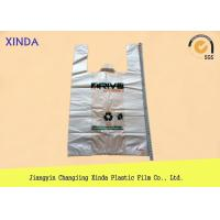 China Car T-shirt garbage plastic black leakproof foldable bags with vest handles wholesale