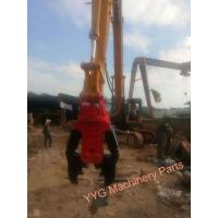 China Reinforced Concrete Hydraulic Shear For 26-35 Tons Excavators , Excavator Shears wholesale