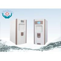 China Front Loading Low Temperature H2o2 Plasma Sterilizer / Low Temperature Gas Plasma Sterilization on sale