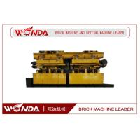 China Electric Motor Automatic Brick Stacking Machine With Exclusive Wheel Gear on sale