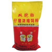 Wholesale Shinning Printing Bopp Film Laminated PP Woven Pig Feed Bags Reusable and Eco-friendly from china suppliers