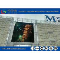 China Huge P10 Full Color Outdoor Smd Led Display IP68  B1 Advertising Billboard 320x160mm Module Size wholesale