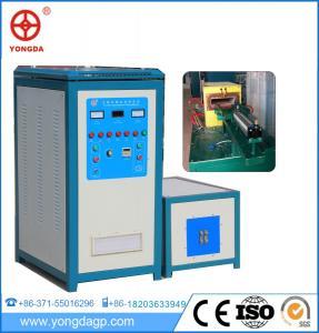 China Adjustable Power Heat Induction metal Forging Equipment/machine on sale