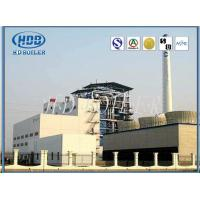 China Hi Pressure Customized Hot Water Cfbc Boiler , Fluidized Bed Combustion Boiler wholesale
