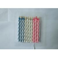 Wholesale Fun Spiral Shaped Magic Relighting Candles Dia 0.5cm 6.1cm Height With Holders from china suppliers