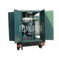 China Low Noise Transformer Oil Purifier High Vacuum Portable Oil Filtration Systems wholesale