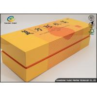 China Gift Boxes Cardboard Packaging Box Custom Paper Cardboard Boxes For Packing wholesale