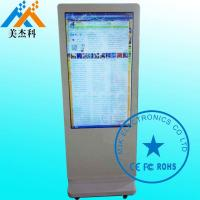 China HD Touch Screen Digital Signage Screen , Digital Signage Outdoor Windows OS wholesale