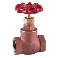 China Brass globe valve pn16 dn20 water stop valve on sale