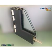 China Gray Color Double Layers Glass Aluminium Window Profiles / Combined Windows wholesale