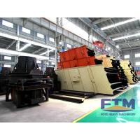China Coal Vibrating Sieve/Industrial Vibrating Screen on sale