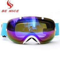 China Three Layer Foam Ski Snowboard Goggles , Womens Otg Ski Goggles FDA Certificate wholesale