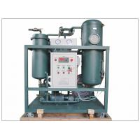 Buy cheap TY-W Enclosed Weather Proof Vacuum Turbine Oil Purifier from wholesalers
