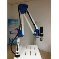 China Articulated Arm Electric Tapping Machine For Hard & Soft Material wholesale