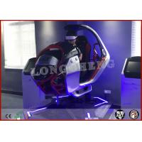 China Virtual Reality Games 9d Cinema Simulator Experience The Fast And Furious Vr Drving Car wholesale