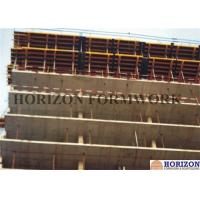 Quality Movable Slab Formwork Systems, Universal Slab Shuttering For Concrete for sale