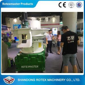 China Good Performance 1.2-1.5 Tons Per Hour Wood Pellet Making Machine wholesale