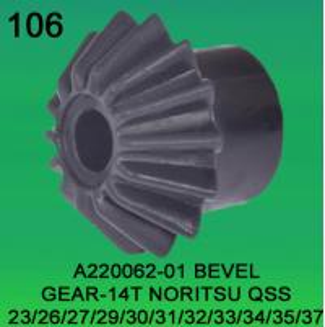 China BEVEL GEAR TEETH-14 FOR NORITSU qss2301,2601,2701,2901,3001,3101,3201,3300,3401,3501,3701 minilab part no A220062-01 wholesale