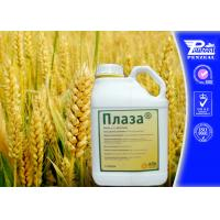 Quality CAS 76674-21-0 Systemic Fungicides / Contact Fungicide For Seedlings for sale