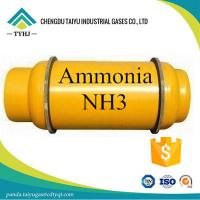 China Buy High Quality 99.9% Liquid Ammonia NH3/ Anhydrous NH3 Factory wholesale