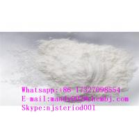 China Efficient 99% Active Pharmaceutical Ingredients Organic Insecticides Abamectin 71751-41-2 wholesale