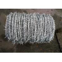 China 1.5cm - 3cm High Tensile Barbed Wire BWG16 Single Electric Fence Barbed Wire wholesale