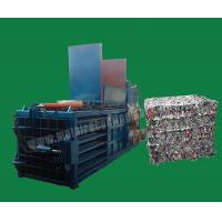 China Horizontal Baling Press Machine  Scrap Baler Machine Metal Recycling Machine Waste Metal Baler wholesale