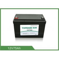 Wholesale 12V 75ah Rechargeable Lifepo4 Battery , Black LiFePO4 Power Battery CE Certificated from china suppliers