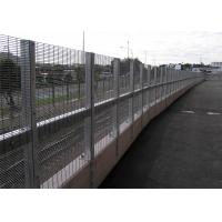 China security fence cost lowes to 7.88USD per SQM made in China Anti Climb anti Cut ,High Density Weld Mesh Fence on sale