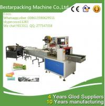 China Horizontal pillow type flow pack Machine with revolving feeder-Bestar packing machine wholesale