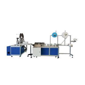 China 17.5cm*9.5cm non woven Face Mask Making Machine wholesale