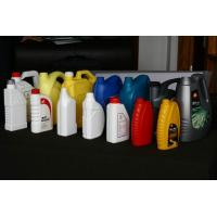 Buy cheap plastic Jerry can from wholesalers