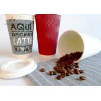 China 8 oz/12 oz/16 Oz Hot Drink Ripple Paper Cups Double Wall Protection Heat Resistant wholesale