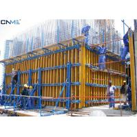 China High Loading Capacity Climbing Formwork System OEM / ODM Acceptable wholesale