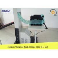 Buy cheap PAK 200 Air Void Fill Packaging Machine Air Cushion Machine Air Pillow Pack Machine from wholesalers