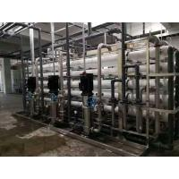 China 5,000 L/H --100,000 L-H RO water treatment system for Drinking  & beverage industry wholesale