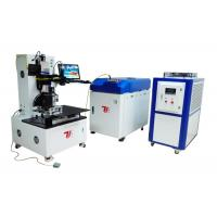 China High Power Fiber Laser Welding Machine 600W 300 * 300mm Laser Soldering Equipment wholesale