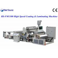 High Speed PP Non Woven Fabric Laminating Machine for OPP & CPP film to non