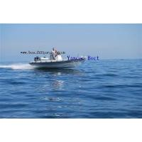 Buy cheap Rigid Inflatable Boat (RIB680 Central Console) from wholesalers