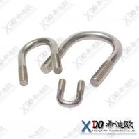 China supplying 904L stainless steel fasteners stainless steel full thread U bolt wholesale