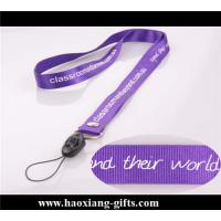 China New design and high quality custom size and logo  blank strap lanyard wholesale