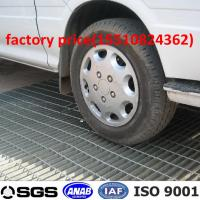 China best price steel driveway grates grating with ISO9001 wholesale