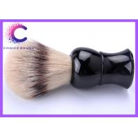 China Custom  makeup synthetic bristle shaving brush , mens shaving gift wholesale