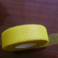 China High Quality 75G/M2 Fiber Glass Drywall Tape wholesale