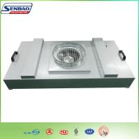 China Customized High Professional Fan Filter Units FFU Clean Room Powered Hepa wholesale