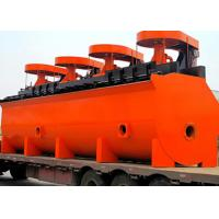 China Flotation Cells Mineral Processing Equipment Low Energy Consumption BF-0.37 wholesale