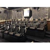 China Genuine Leather Electric Mobile 5D Cinema Equipment For Business Center wholesale
